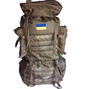 Классический военный рюкзак (койот) 95 л