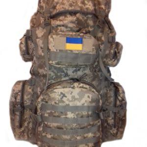 """Рюкзак тактический  """"Bundes"""" 100л"""