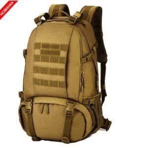 Большой армейский рюкзак койот