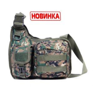 Военная тактическая сумка